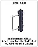 GFFM ACCESSORY RAIL (ALONE)