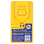 ACR Lithium Survival Replacement Battery